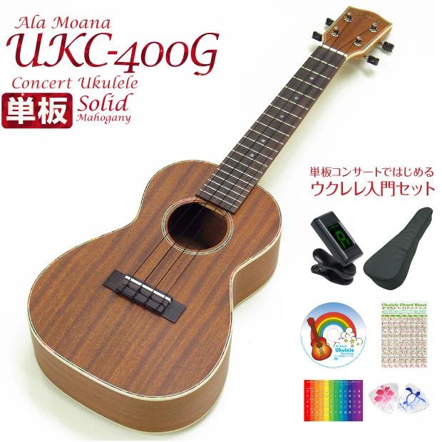 Ebisound Ukulele Concert Ukulele Beginners Set Ala Moana Ukc 400