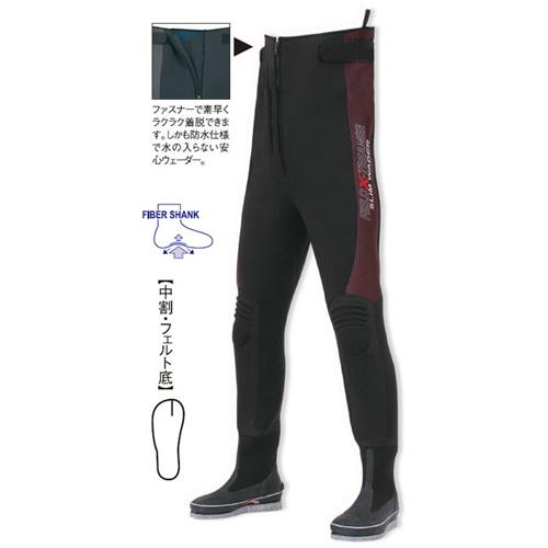 阪神素地 【FIELD X-TREAMER】 FX-535 スリムウェーダー(中割)[ファイバーシャンク入り] 24B