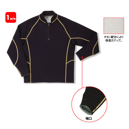 阪神素地 【FIELD X-TREAMER】 FX-644 チタンジップアップジャケット L