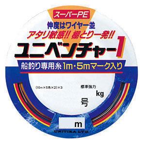 【コンビニ受取可】ユニチカ ユニベンチャー1 100M 18連結 5号