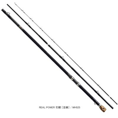 シマノ REAL POWER 石鯛(リアルパワーいしだい)[並継] 540 遠投 磯竿