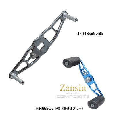 【コンビニ受取可】エンジン Zanshin ザンシン ZH-86コンプリートモデル ZH86GM-CN-D/A リール
