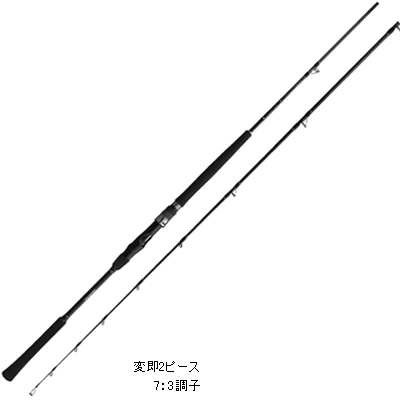 ダイワ ディーオSPS 30-150TR 船竿