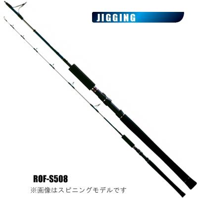 宇崎日新 REAL OFF SHORE[レアル オフショア] ROF-S510 ジギングロッド