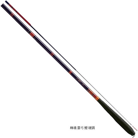 宇崎日新 精魂 雲弓(振出)[せいこん うんきゅう] 鯉 硬調 12尺 淡水用ロッド