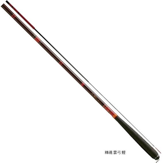 宇崎日新 精魂 雲弓(振出)[せいこん うんきゅう] 鯉 24尺 淡水用ロッド