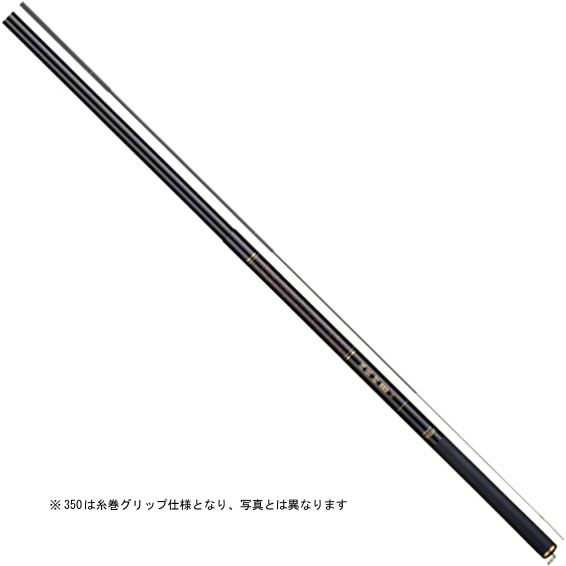 宇崎日新 翔龍 鯉 小継[しょうりゅう こい こつぎ] 3909 淡水用ロッド