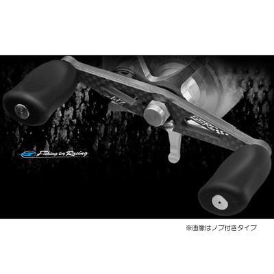 【コンビニ受取可】ZPI SSRC パワーゲームカーボンハンドル 【ハンドル長92mm】 PG-92D ダイワ用 ノブ無しタイプ ブラック