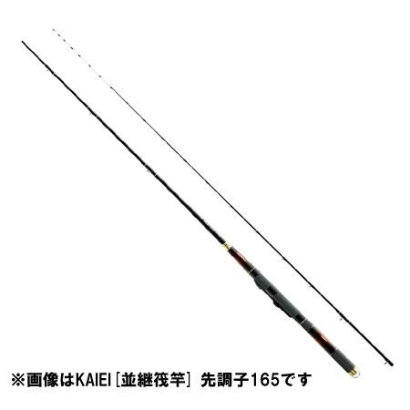 シマノ KAIEI[並継筏竿] 先調子165 筏竿
