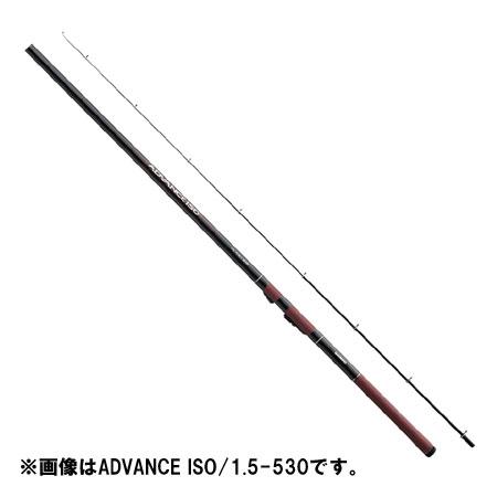 シマノ ADVANCE ISO 1.7号530 スピニング 磯竿