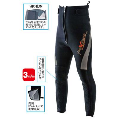 阪神素地 FX-668 鮎タイツ(ヒザパッド付き) MA ウェア