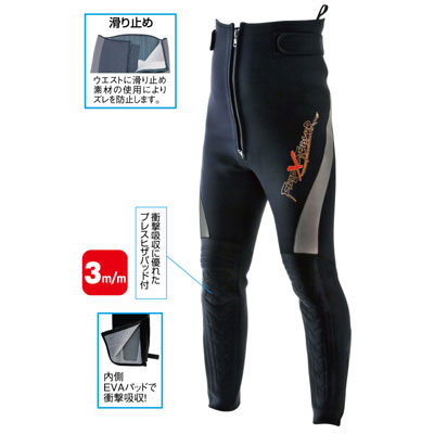 阪神素地 FX-668 鮎タイツ(ヒザパッド付き) LLO ウェア