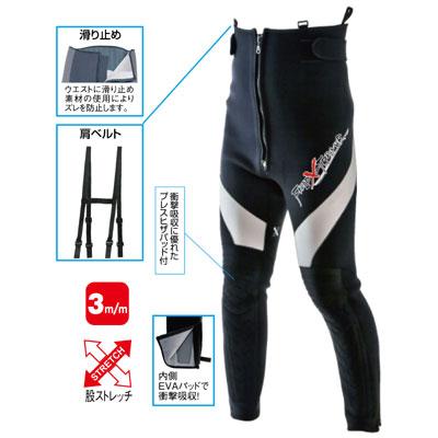 阪神素地 FX-669 鮎タイツ(ストレッチ) MA ウェア