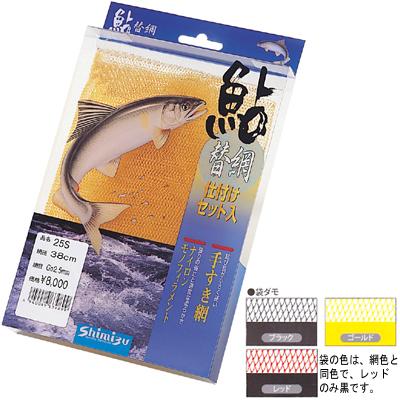 【コンビニ受取可】シミズ 鮎替網 25F39 2.5mm目 39cm 袋ダモ 3068848