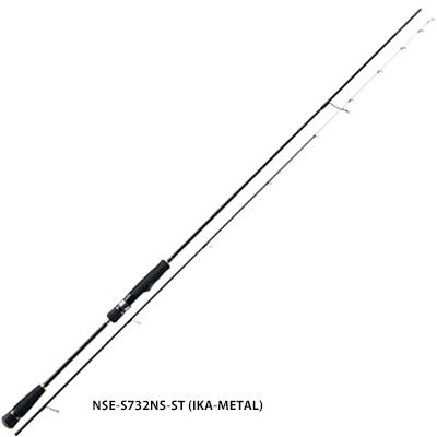 メジャークラフト N-ONE NSE-S732NS/ST スピニングロッドエギングロッド