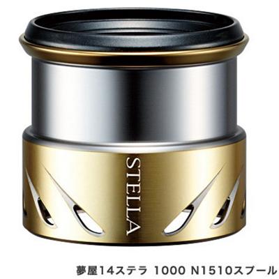【コンビニ受取可】シマノ 夢屋14ステラ スプール 1000 N1510スプー リールパーツ