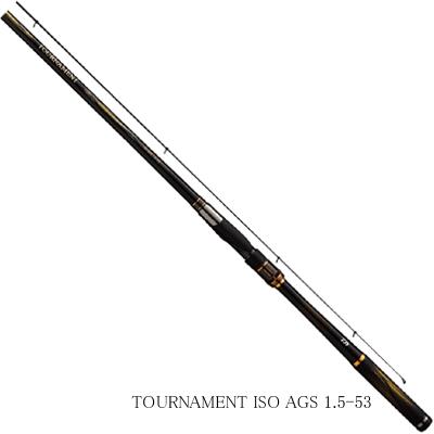 ダイワ トーナメント ISO AGS 1.75号-53 スピニングロッド