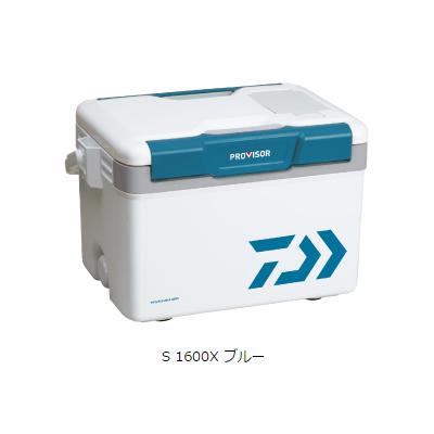 ダイワ プロバイザー HD S 1600X ブルー 容量:16リットル クーラー