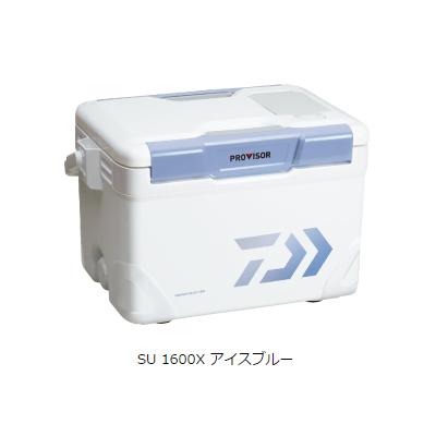 ダイワ プロバイザー HD SU-1600X アイスブルー 容量:16リットル クーラー
