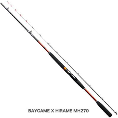 シマノ ベイゲーム X ヒラメ M270 ベイトロッド