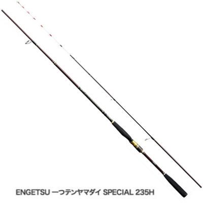 シマノ ENGETSU(えんげつ)一つテンヤマダイ SPECIAL 235H スピニングロッド