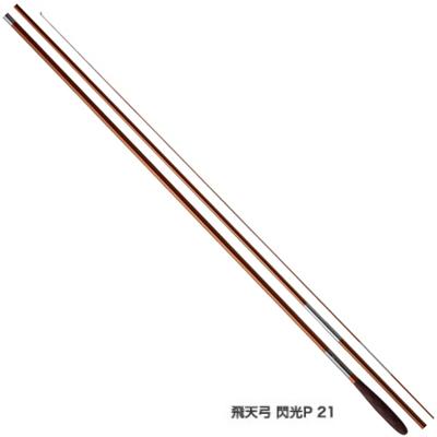 シマノ 飛天弓 閃光P 22.5