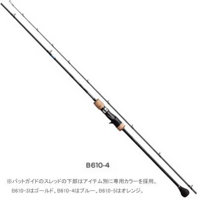 シマノ オシアジガー ∞(インフィニティ) モーティブ [OCEA JIGGER INFINITY MOTIVE] B610-5 ベイトロッド