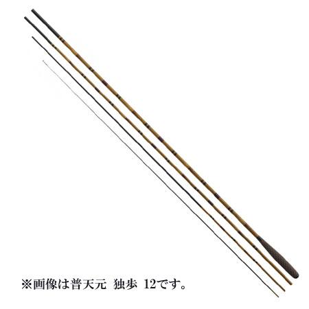 シマノ 普天元 独歩 8 ヘラ竿