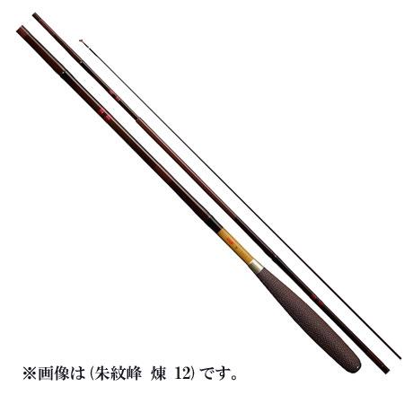 シマノ 朱紋峰 煉 9 ヘラ竿