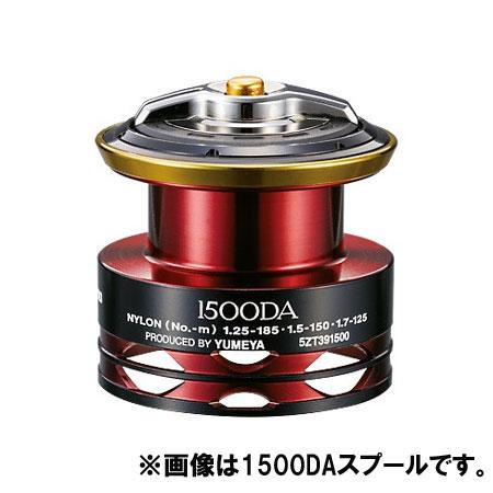 【コンビニ受取可】シマノ 夢屋 14 BB-X ハイパーフォース PE0815DA スプール パーツ