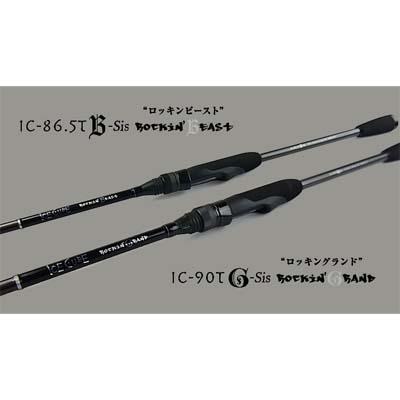 TICT(ティクト) ICE CUBE IC-86.5TB-Sis
