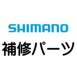 [短縮コード:03968][部品番号:130] ベアリング(5×9×3SARB)(19ステラSW 14000XG用補修パーツ)シマノ補修部品 リペアパーツ