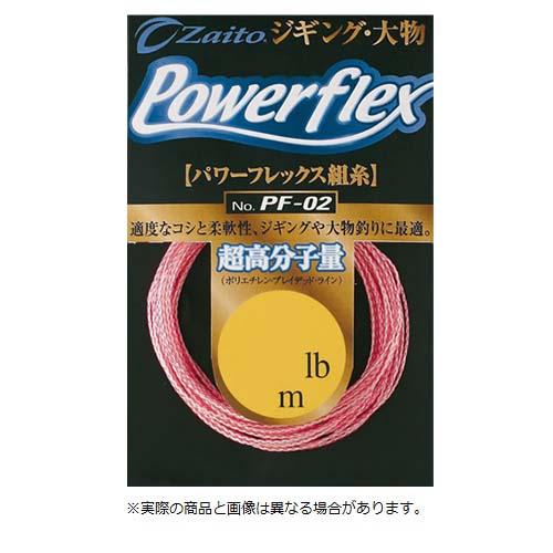 オーナー針 66072 PF-02 パワーフレックス 90