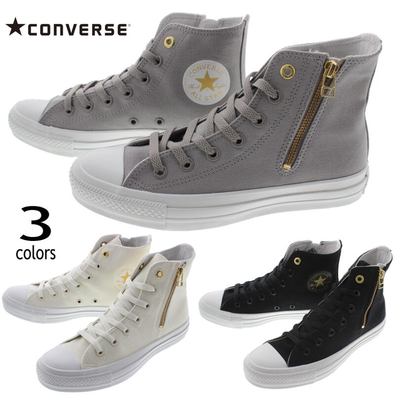 Converse CONVERSE sneakers all stars gold zip 2 high ALL STAR GOLDZIP II HI gray (1SC268) white (1SC269) black (1SC270)