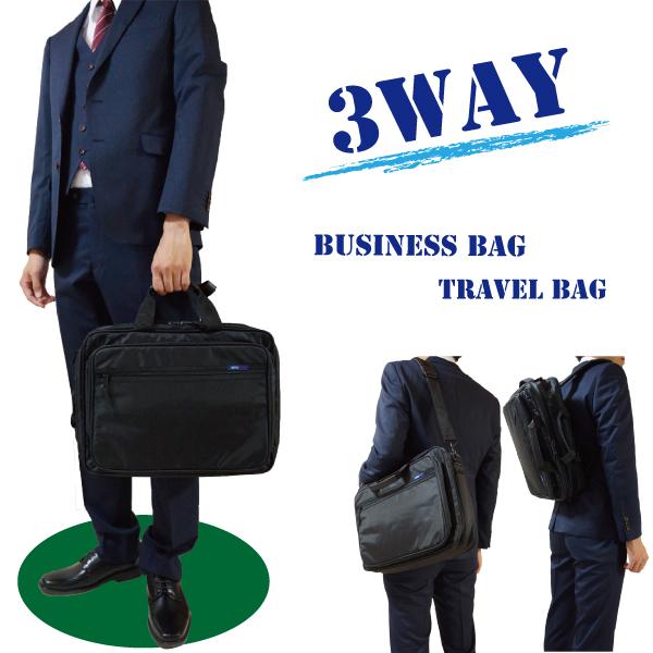 2019af98a 3-way business travel travel bag back business bag travel bag business  businessbag travel travelbag travel accommodation bag bag backpack Tote  shoulder bag