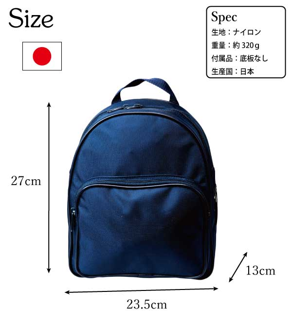 Kindergarten Bag Backpack Kids Nursery Garden Made In An Domestic Toyooka Nylon Check Back