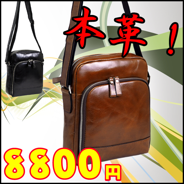 The Genuine Leather Shoulder Which Enters All Bag Traveling Present Gift Iphone10 For