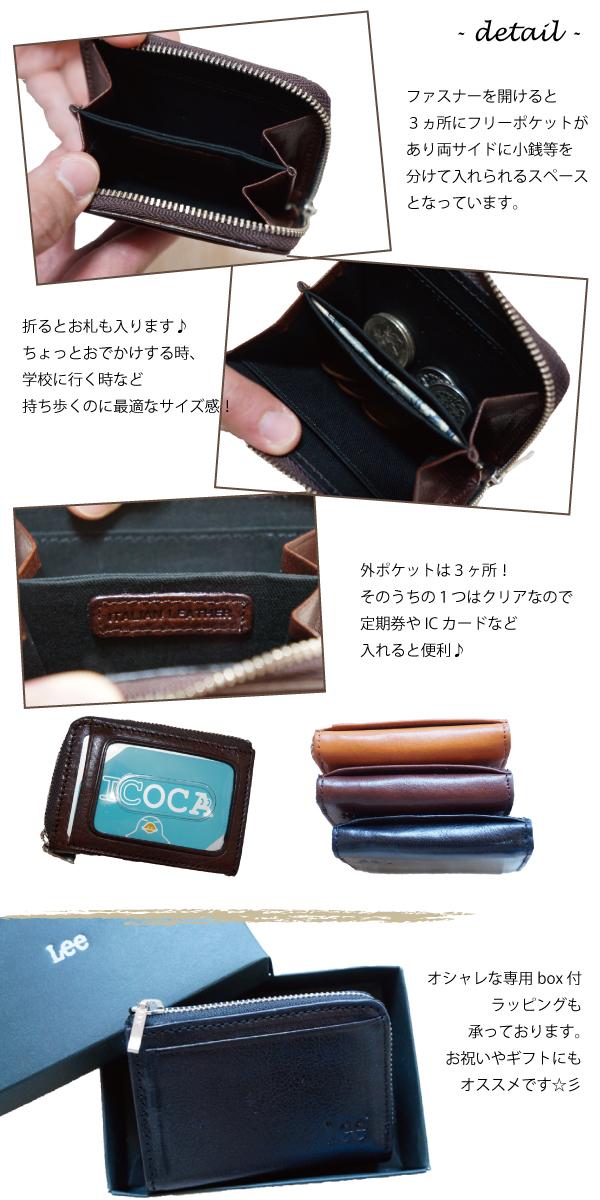 ebisuyabag | Rakuten Global Market: Lee coin purse coin case pass ...