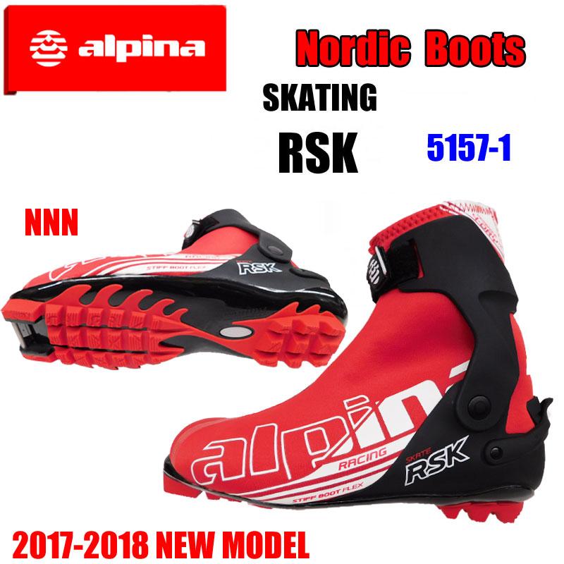 EbisuyaSports RakutenIchibaShop Alpina Crosscountry Boots RSK - Alpina cross country ski boots