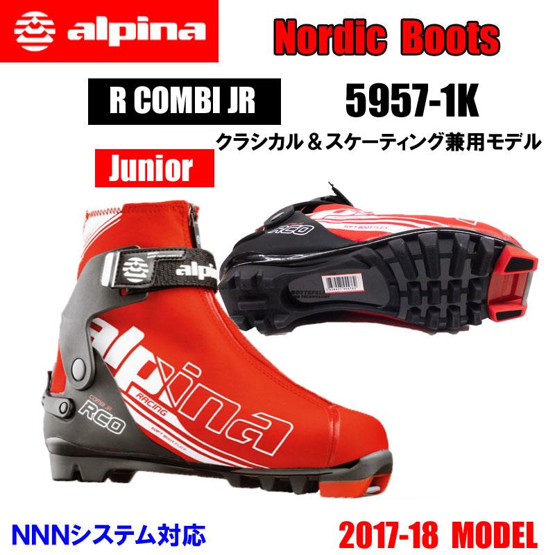 EbisuyaSports RakutenIchibaShop Rakuten Global Market Alpina - Alpina combi boots