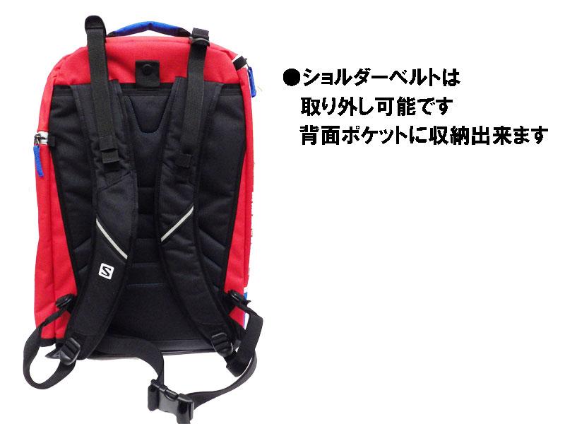 SALOMON萨洛蒙长筒靴背包EXTEND GO-TO-SNOW2 GEAR BAG约50升L37624500(RED)L37696200(BLUE)