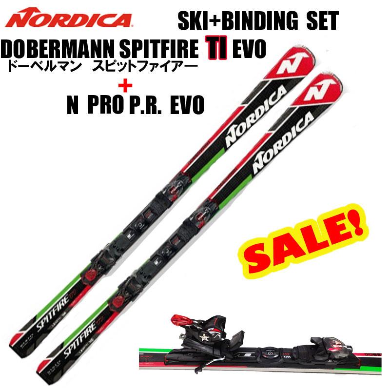 【送料無料】【取付無料】ノルディカ(NORDICA)  スキー/ビンディング 2点セット スキーDOBERMANNSPRITFIRE-TIビンディング・ノルディカN PRO P.R. EVO