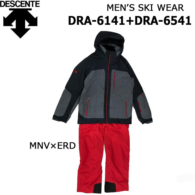 冬物クリアランス!!【DESCENTE】デサントツーピーススノーウェア(メンズ)DRA-6141+DRA-6541 ネイビー×レッド