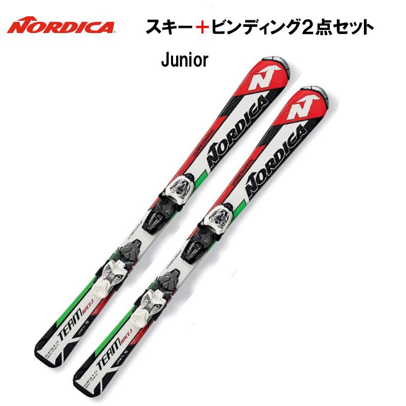 【送料無料】【取付無料】ノルディカ(NORDICA) ジュニア スキー/ビンディング 2点セット TEAM-J-RACETEAM-J-RACE+マーカーM4.5