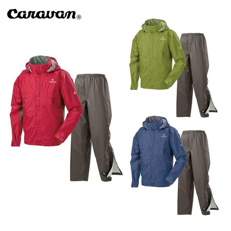 キャラバン エアリファインライト レインスーツ メンズ レディース 0101905 軽量 セール特価 メーカー再生品 Caravan 202105B 雨具 レインウェア