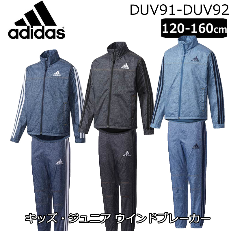 4aac6729 adidas Adidas kids youth denim pattern windbreaker set DUV91-DUV92