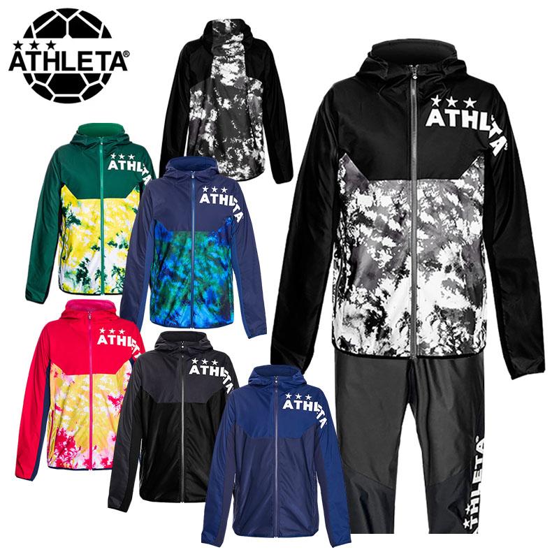 2021春夏 ATHLETA アスレタ トレーニングウェア上下セット ストレッチトレーニングジャケット パンツセット 04142 定番スタイル サッカー フットサル 在庫一掃売り切りセール 202103A 04131
