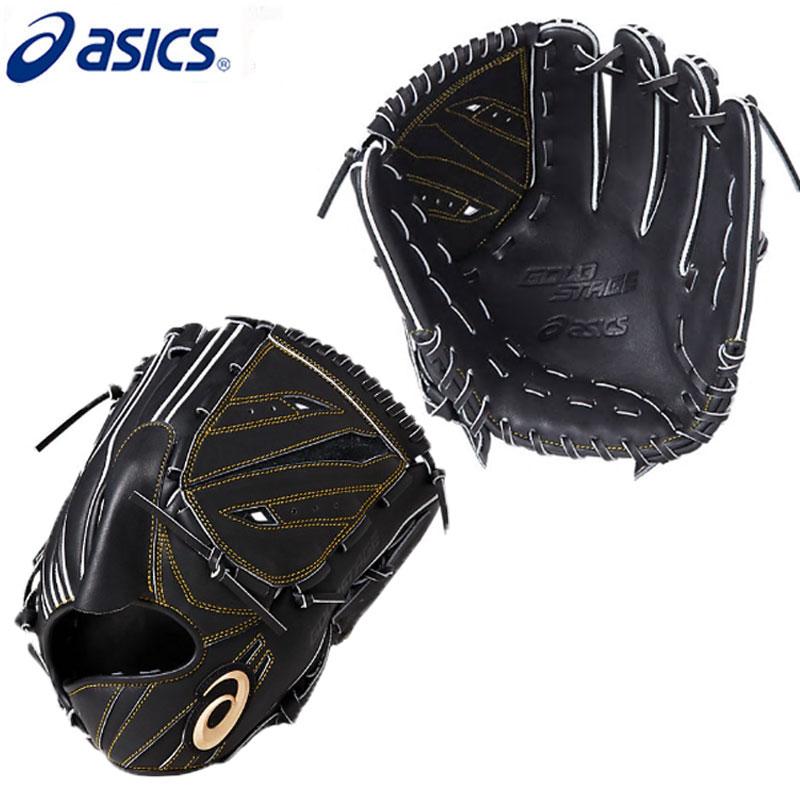グラブ型付け加工済アシックス 軟式野球グローブゴールドステージスピードアクセルタイプD3121A129投手用 右投げ用
