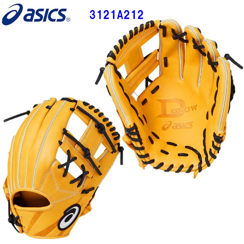 軟式用グラブ一般用アシックスASICSD-GROW ディーグロウ内野手用オールポジション用3121A2122019数量限定 MODEL