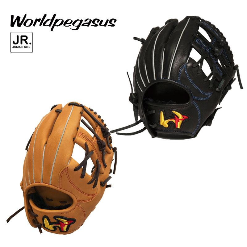 ワールドペガサス ジュニア 少年野球 軟式グラブ グローブWGJGD8S Jr 軟式グランドデビル S ソフトボール